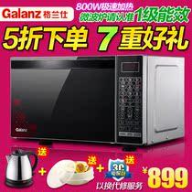 【1级能效】Galanz/格兰仕 HC-83202FB 微波炉正品家用光波炉特价 价格:899.00