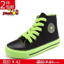儿童鞋子帆布鞋男童女童2013秋款新款单鞋板鞋高帮韩版潮男孩女孩 价格:42.00