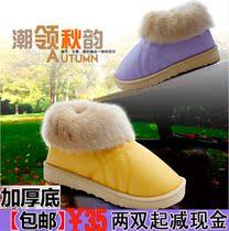 冬防滑厚底情侣家居棉拖鞋包跟保暖月子鞋居家拖鞋雪地靴男女包邮 价格:35.00
