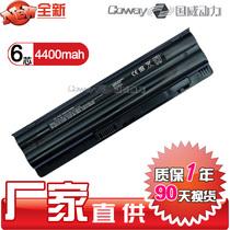 惠普 dv3-2030ek compaq cq35-216tu  dv3-2324tx笔记本电池 6芯 价格:105.00