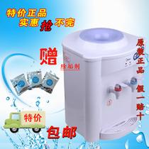 美的饮水机 MYR720T迷你台式温热饮水机 正品特价 全国联保 价格:99.00