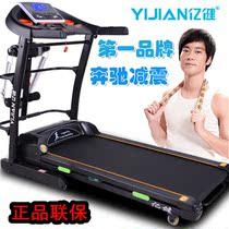 亿健8866D跑步机正品 家用 电动 折叠特价 超静音 多功能健身器材 价格:1999.00