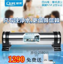 官方正品泉来家用直饮厨房净水器JC-1298C超滤机过滤器中空纤维 价格:1290.00