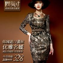四英寸 81997气质蕾丝大码修身长袖连衣裙 2013秋冬新款 价格:328.00