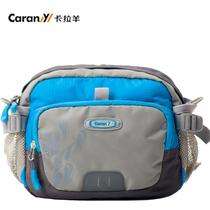 卡拉羊休闲单肩包多功能腰包随身包大容量斜挎包男包女包潮C4679 价格:69.29