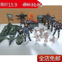 包邮 男孩玩具 军事模型士兵战争玩具 大兵兵人团 模型套装699-18 价格:15.90
