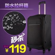 拓跋客万向轮行李箱20寸 耐磨防水拉杆箱24寸 商务旅行箱包28寸男 价格:119.00