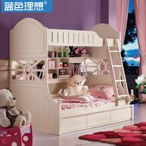 蓝色理想 韩式儿童双层床上下床田园白色高低子母床三层床包物流 价格:6450.00