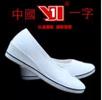 亏本秒杀正品一字护士鞋韩版黑白坡跟老北京美容鞋工作女布鞋休闲 价格:6.20