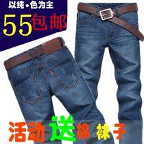 夏季薄款男士以纯牛仔裤男装韩版潮男直筒修身休闲水洗牛仔长裤子 价格:55.00