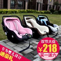 贝贝卡西LB/CS321儿童汽车安全座椅车载婴儿宝宝提篮式坐椅0-1岁 价格:238.00
