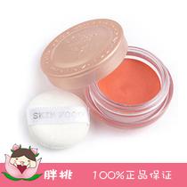 韩国正品skin food思亲肤玫瑰果油腮红膏 彩妆胭脂膏 价格:29.00