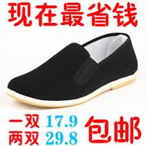 特价包邮正品老北京布鞋男款单鞋养脚透气步鞋开车休闲鞋防滑耐磨 价格:17.90