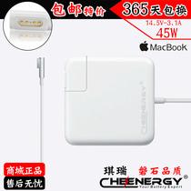 琪瑞 苹果APPLE A1244 A1369 A1370 A1374 笔记本电源 适配充电器 价格:109.00