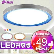 现代简约时尚创意LED吸顶温馨浪漫卧室客厅灯圆形欧式田园灯具饰 价格:49.98