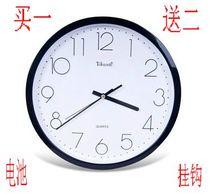 天王星创意钟表客厅挂钟12寸石钟9651时尚静音时钟 价格:55.00