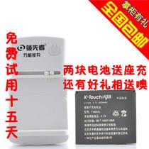 包邮! 天语ES65 S960 S962 S965 S966原装电池 TYM630电池+座充 价格:13.00