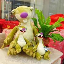 冰河世纪 冰川时代 毛绒 树懒 可爱的希德 毛绒公仔娃娃 送孩子 价格:19.00