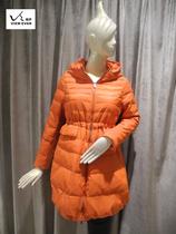 专柜正品2012新款维伊唯一香港VE反季清仓羽绒服128238桔色 价格:595.00
