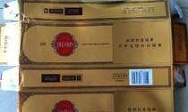 台湾阿里山烟标 天韵金色硬盒 香菸盒 烟卡收藏 价格:128.00