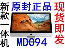 【现货原封】apple/苹果 新款超薄一体机 imac MD094 21.5寸 原装 价格:9150.00