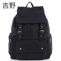 吉野新款潮女包休闲帆布包韩版女士双肩包背包大包学生书包旅行包 价格:98.00