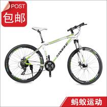信宝750 26寸山地车21速变速自行车 铝合金双碟刹 避震单车 价格:1280.00