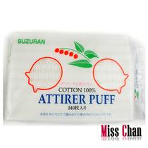 香港代购 SUZURAN ATTIRER PUFF 240片优质化妆棉|卸妆棉 价格:15.00