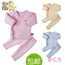 正品 童泰 新生儿衣服纯棉加厚和服套装婴儿秋冬季保暖内衣套装 价格:29.00