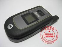 二手Motorola/摩托罗拉 VA76r手机 罕见折叠三防 美版军工级生产 价格:499.00