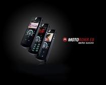 Motorola/摩托罗拉 E8 手机 键盘奇转轮妙 内置2G内存 实图 价格:299.00