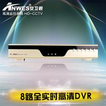 安卫视 P2P网络8路全D1硬盘录像机八路高清监控主机DVR手机远程 价格:388.00