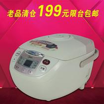 Midea/美的 fs306 原版FS305电饭煲特价清仓 正品联保 限台包邮 价格:199.00