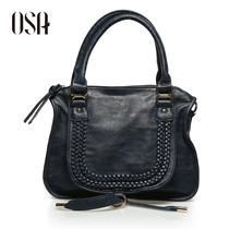 众夏热宠 OSA2013夏季新款编织PU皮女包两用包手提包 B33020 价格:228.00