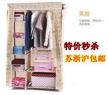 特价大号双人收纳柜组装衣橱 宜家简易无纺布折叠组合衣柜包邮 价格:46.00