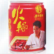 四川馆 建华香油80ml火锅专用香油拉罐 油碟浓香型 促销冰点 价格:2.85