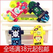 创意生日礼物实用送小朋友学生日韩文具回礼活动奖品新奇特小商品 价格:1.00