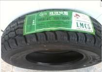 正品 玲珑 加重加厚185R14C 100Q LMC5花纹 汽车轮胎 金杯 海狮 价格:280.00