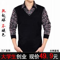 2013新款春秋装品牌男装中青年男士假两件套男长袖T恤休闲衬衫领 价格:49.90