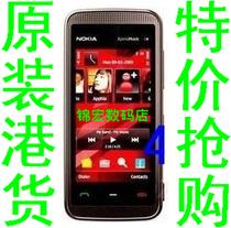 皇冠原装Nokia/诺基亚 5530XM手机二电二充4G卡 货到付款 包邮 价格:368.00