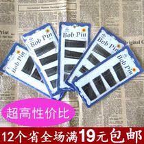 韩国发饰品 钢丝小发夹U型夹 造型细发卡盘发必备 韩版小黑夹边夹 价格:1.43
