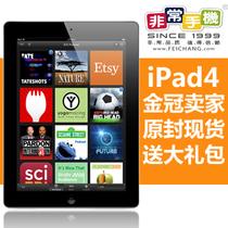 港版现货 Apple/苹果 iPad4(16G)WIFI版  全新原装送礼 价格:3250.00