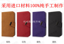 飞利浦V900手机套保护壳真皮钱包左右开侧翻支架超薄商务包邮 价格:89.60