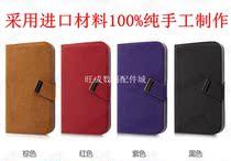 戴尔mini 3iw手机套保护壳真皮钱包左右开侧翻支架超薄商务包邮 价格:89.60
