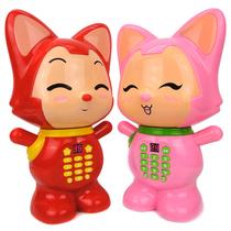 包邮超值智能阿狸桃子 液晶显示学习机益智儿童玩具超大音乐娃娃 价格:67.48