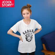 时尚权威韩国2013夏装新款虎头宽松长款短袖女t恤韩版女装春装潮T 价格:55.00