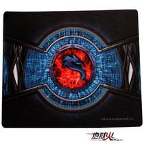 地狱火鼠标垫厂家直销 火龙王  特价产品 游戏鼠标垫 批发 价格:5.00