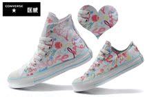康威帆布鞋女鞋夏季休闲帆布鞋甜美女生彩色白涂鸦正品帆布鞋女鞋 价格:135.00