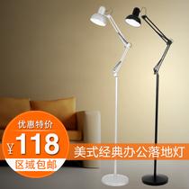 煜尚LED落地灯金属伸缩客厅台灯创意学习床头工作办公钢琴钓鱼灯 价格:118.00