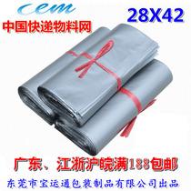 宝运通品牌商标产品银色快递袋批发快递袋子小号快递袋 28X42 价格:0.13